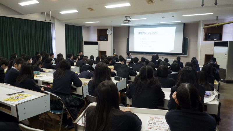 三重県立志摩高等学校で企業説明会を行いました!