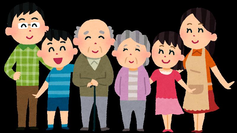 志摩市第7期介護保険事業計画及び高齢者福祉計画が策定されました。