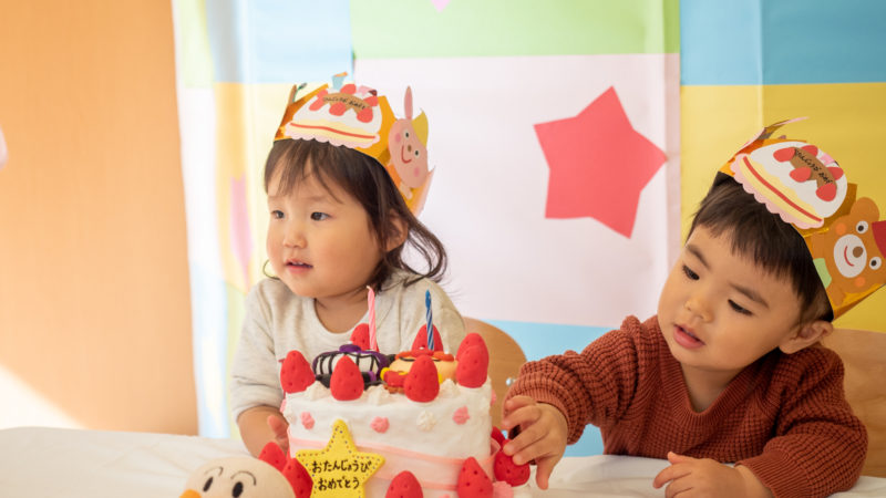 グローバルキッズルームうがたで11月のお誕生日会を開催しました!