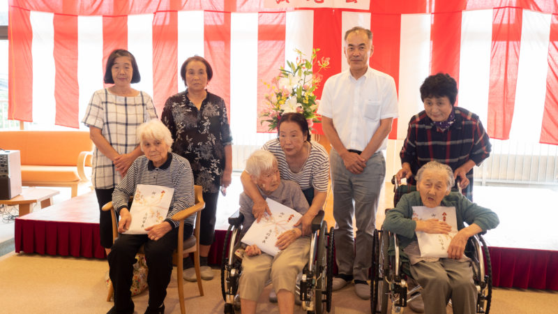 特別養護老人ホームあらしま苑で敬老会を開催!