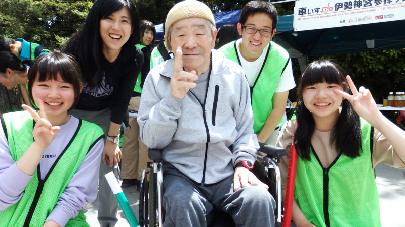 特別養護老人ホームふたみ苑のご利用者が「車いすde伊勢神宮参拝プロジェクト」に参加しました!