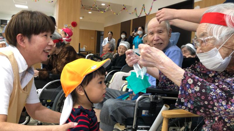 グローバルキッズルームうがたと特別養護老人ホームうがた苑が合同で、秋の運動会を開催!