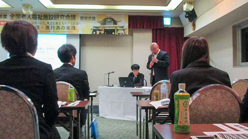 日本全国から約2千人が集結!全国老人福祉施設研究会議であらしま苑の職員が研究発表を行いました!
