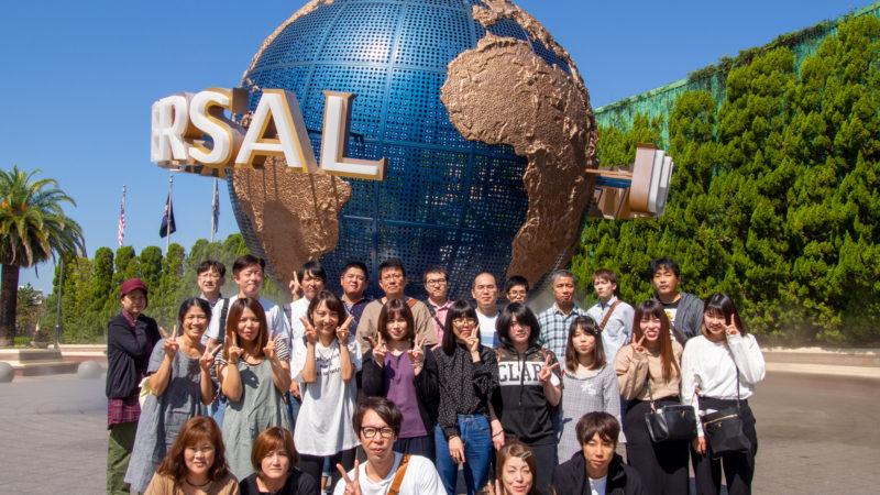 令和元年・選べる職員旅行を開催!近場で高級ランチ、USJで職員旅行を満喫しました!