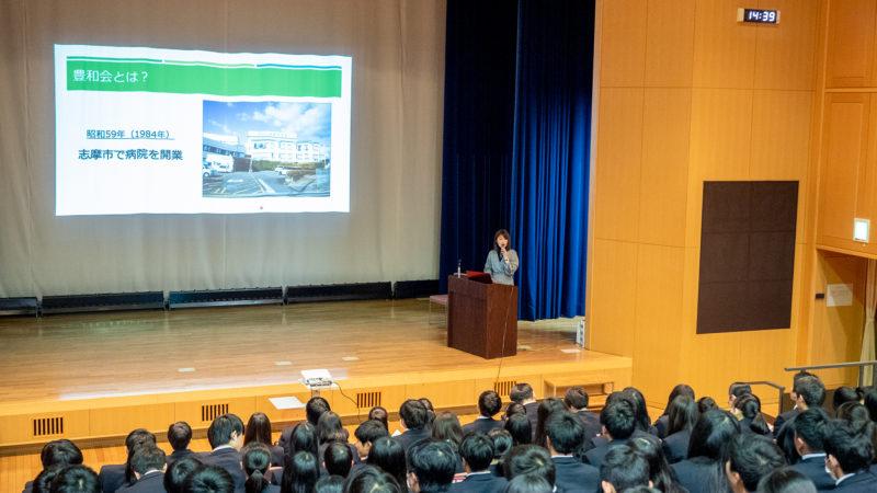 【1月29日】三重県立志摩高等学校の企業説明会に講師として参加しました!