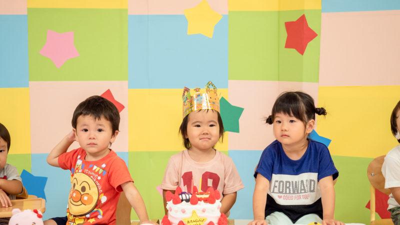 グローバルキッズルームうがたで7月のお誕生日会を開催しました!