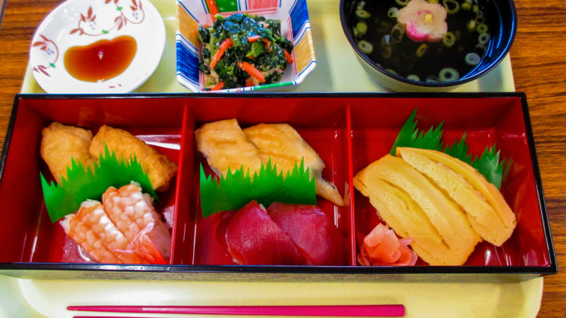 昼食に「お寿司」をご提供!あらしま苑の2月の行事食をご紹介します!