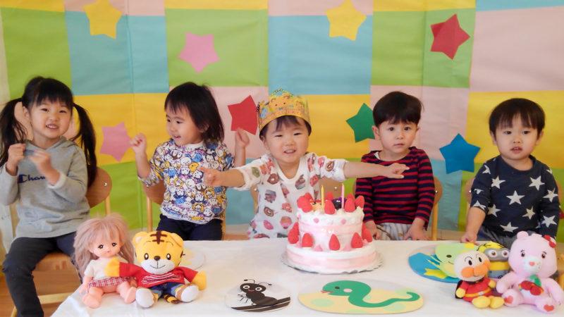 グローバルキッズルームうがたで2月のお誕生日会を開催しました!