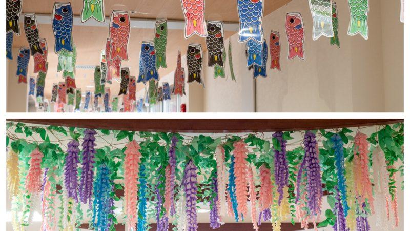 4月~5月に各施設で飾られた季節の作品をご紹介!