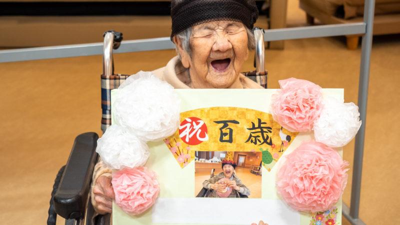 うがた苑で7月のお誕生日会&100歳の長寿を祝いました!
